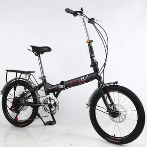 Vélos et cycles