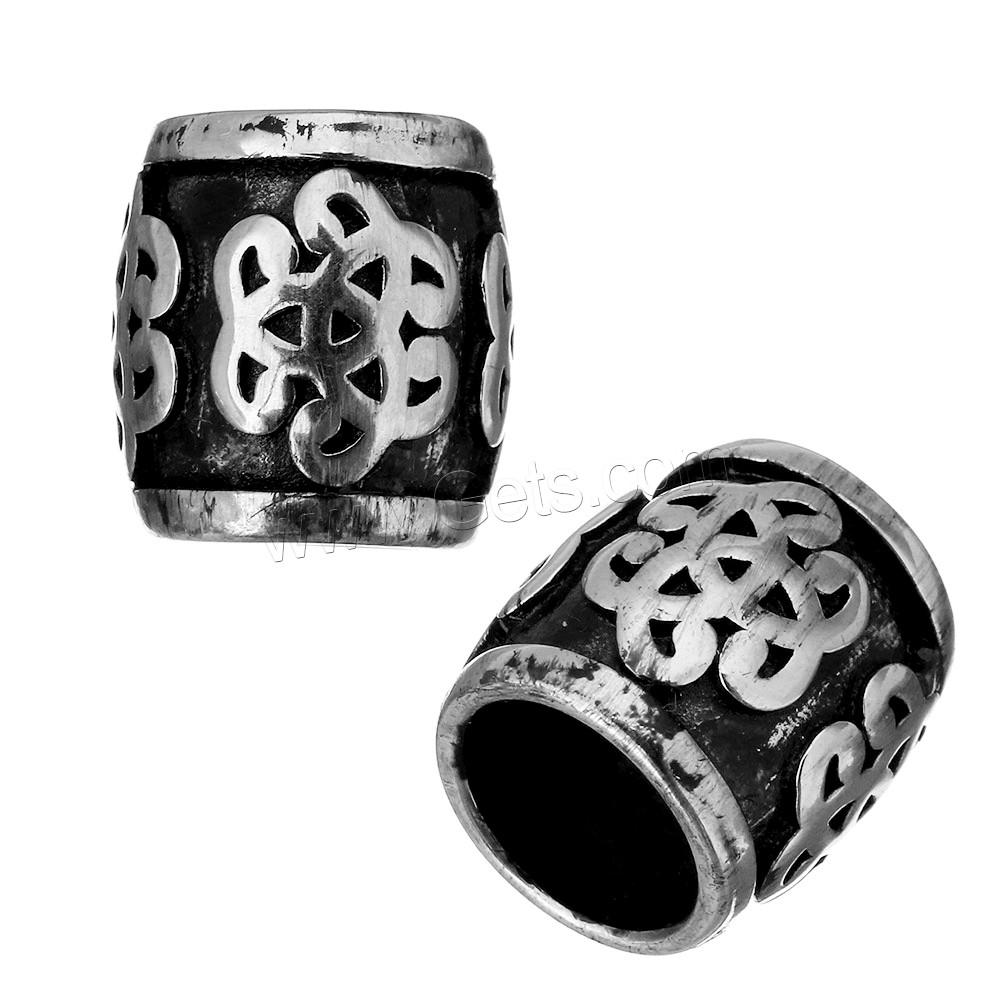 edelstahl kugel mit gro em loch zylinder schw rzen ca 9mm verkauft von pc. Black Bedroom Furniture Sets. Home Design Ideas