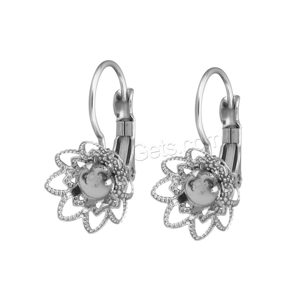 Composant de boucle d 39 oreille de levier arri re en acier for Interieur oreille
