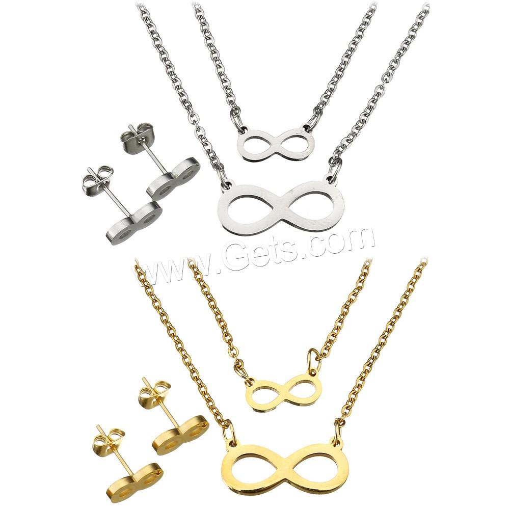 bijoux en acier inoxydable pour femme bracelet charms homme. Black Bedroom Furniture Sets. Home Design Ideas